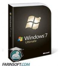 Microsoft Windows Seven