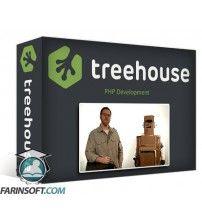 آموزش TeamTreeHouse PHP Development