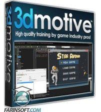 دانلود آموزش 3D Motive Intro to GameMaker Studio Vol 1-3
