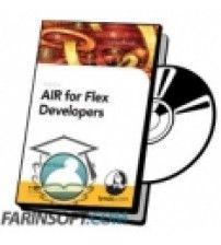 آموزش Lynda AIR for Flex Developers