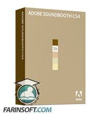 آموزش TotalTraining Total Training Adobe Soundbooth CS4