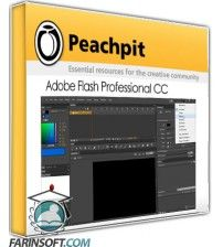 آموزش PeachPit Adobe Flash Professional CC