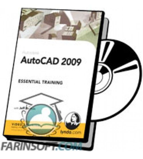 آموزش Lynda AutoCAD 2009 Essential Training