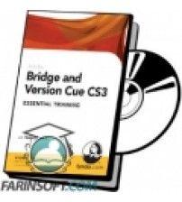 آموزش Lynda Bridge and Version Cue CS3 Essential Training
