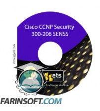 آموزش CBT Nuggets Cisco CCNP Security 300-206 SENSS