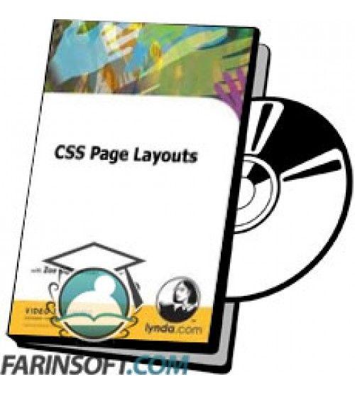 آموزش Lynda CSS Page Layouts