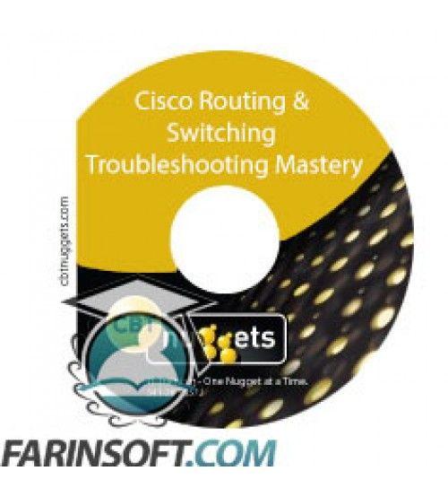 آموزش CBT Nuggets Cisco Routing & Switching Troubleshooting Mastery