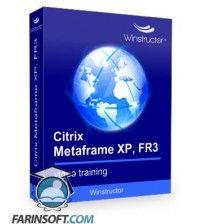 آموزش  Citrix Training