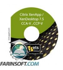 آموزش CBT Nuggets Citrix XenApp / XenDesktop 7.5 CCA-V , CCP-V