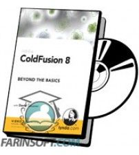 آموزش Lynda ColdFusion 8 Beyond The Basics