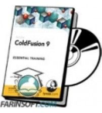 آموزش Lynda ColdFusion 9 Essential Training