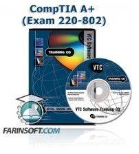 آموزش VTC CompTIA A+ (Exam 220-802)