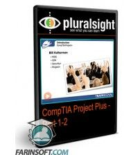 آموزش PluralSight CompTIA Project Plus – Part 1-2