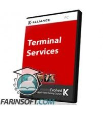 آموزش  Configuring and Troubleshooting Windows Server 2008 Terminal Services