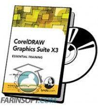آموزش Lynda CorelDRAW Graphics Suite X3