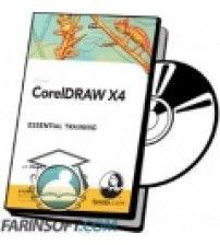 آموزش Lynda CorelDRAW X4 Essential Training