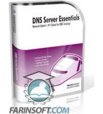آموزش  DNS Infrustructure