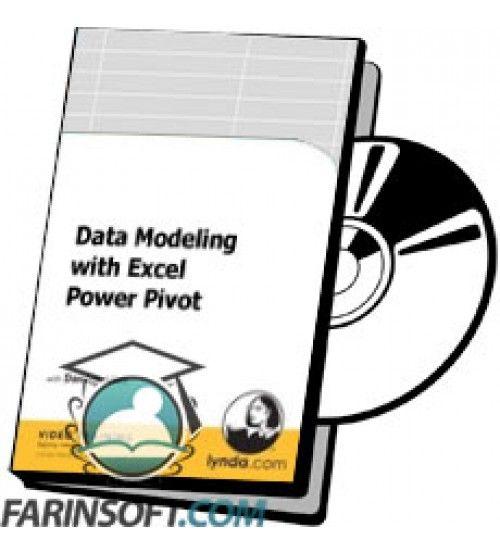آموزش Lynda Data Modeling with Excel Power Pivot