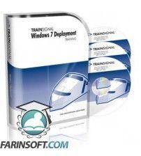 آموزش  Windows 7 Deployment Training
