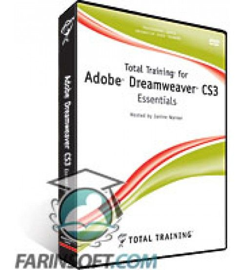آموزش TotalTraining Total Trainnig Dreamweaver CS3 Essential Training