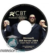 آموزش CBT Nuggets Exam 70-350: ISA Server 2004