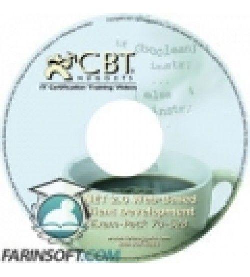 آموزش CBT Nuggets Exam 70-528  NET 2.0 Web-Based Client Development