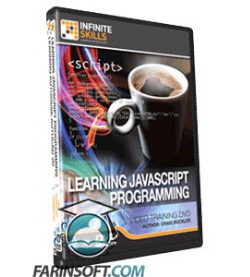 آموزش Introduction to JavaScript HTML5 APIs