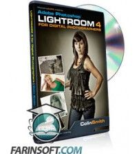 آموزش  Lightroom 4 for Digital Photographers