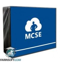 آموزش MCSE Server Infrastructure - مدرک متخصص شبکه Windows Server 2012