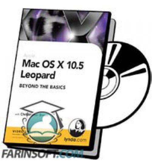آموزش Lynda Mac OS X 10.5 Leopard New Features