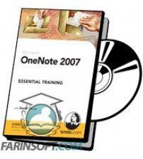 آموزش Lynda OneNote 2007 Essential Training