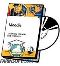 آموزش Lynda Moodle Essential Training for Students