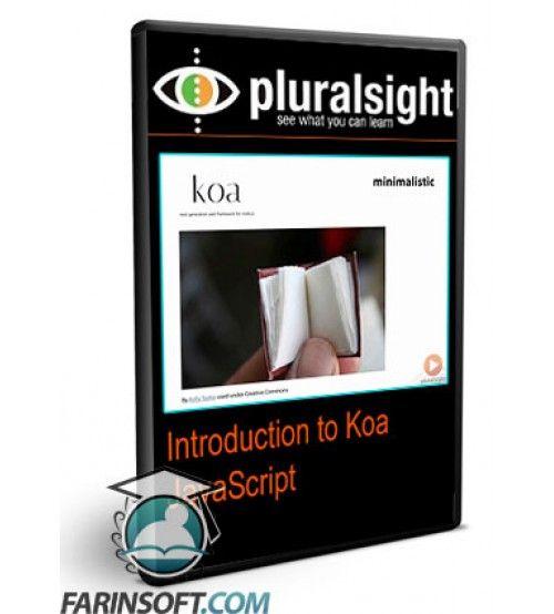 آموزش PluralSight Introduction to Koa JavaScript