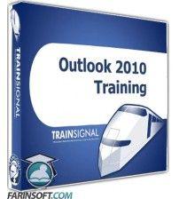 آموزش  Outlook 2010