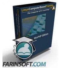 آموزش LinuxCBT Win PHP Edition