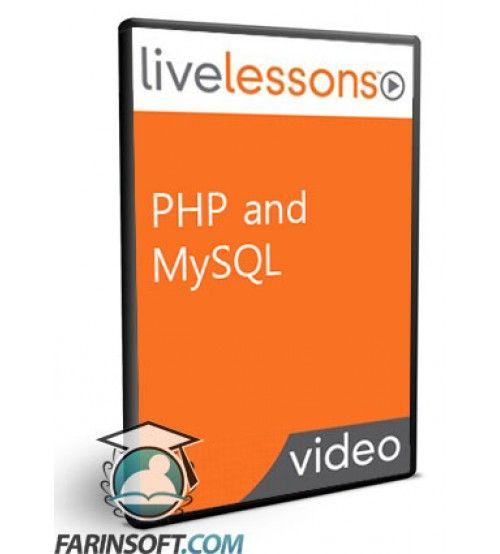 آموزش Live Lessons PHP and MySQL