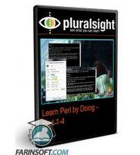 آموزش PluralSight Learn Perl by Doing - Part 1-4