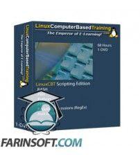 آموزش LinuxCBT LinuxCBT Perl Edition