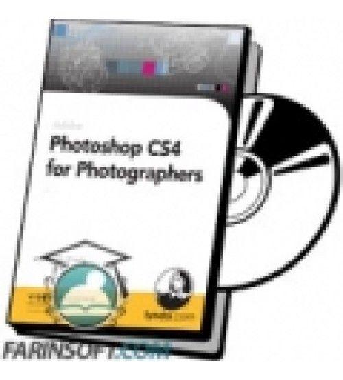 آموزش Lynda Photoshop CS4 for Photographers