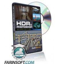 آموزش  HDR and Photoshop (CS5) SECOND EDITION
