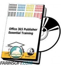 آموزش Lynda Office 365 Publisher Essential Training
