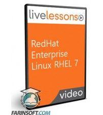 آموزش Live Lessons RedHat Enterprise Linux RHEL 7