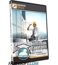 آموزش Learning Autodesk Revit MEP 2015