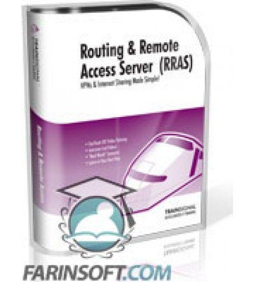 آموزش  Routing And Remote Access Tutorial