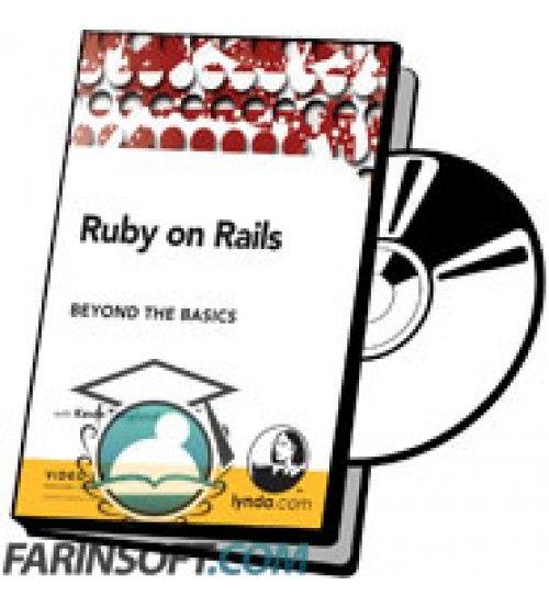 آموزش Lynda Ruby on Rails Beyond the Basics