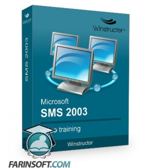 آموزش  Systems Management Server 2003