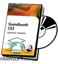 آموزش Lynda Soundbooth CS3 Essential Training