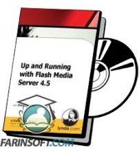 آموزش Lynda Up and Running with Flash Media Server 4.5
