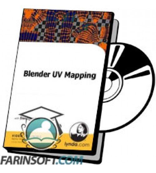 آموزش Lynda Blender UV Mapping