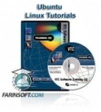 آموزش VTC Ubuntu Linux Tutorials